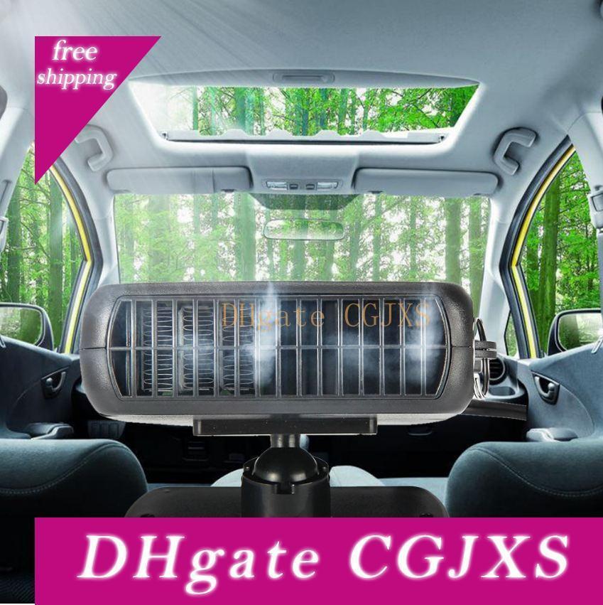 Sıcak 150w 12v Otopark Isıtıcı Elektrikli Isıtma 1 Fan Taşınabilir Otomatik Kurutucu Isıtmalı Ön Cam Buz Çözücü buğu çözücü olarak 2 Soğutma