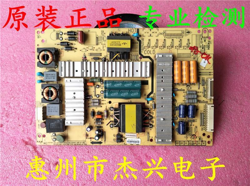 Para 42E350E 47E660E tarjetas de alimentación 5800-P47ELL-0030-168P-02 P47ELL