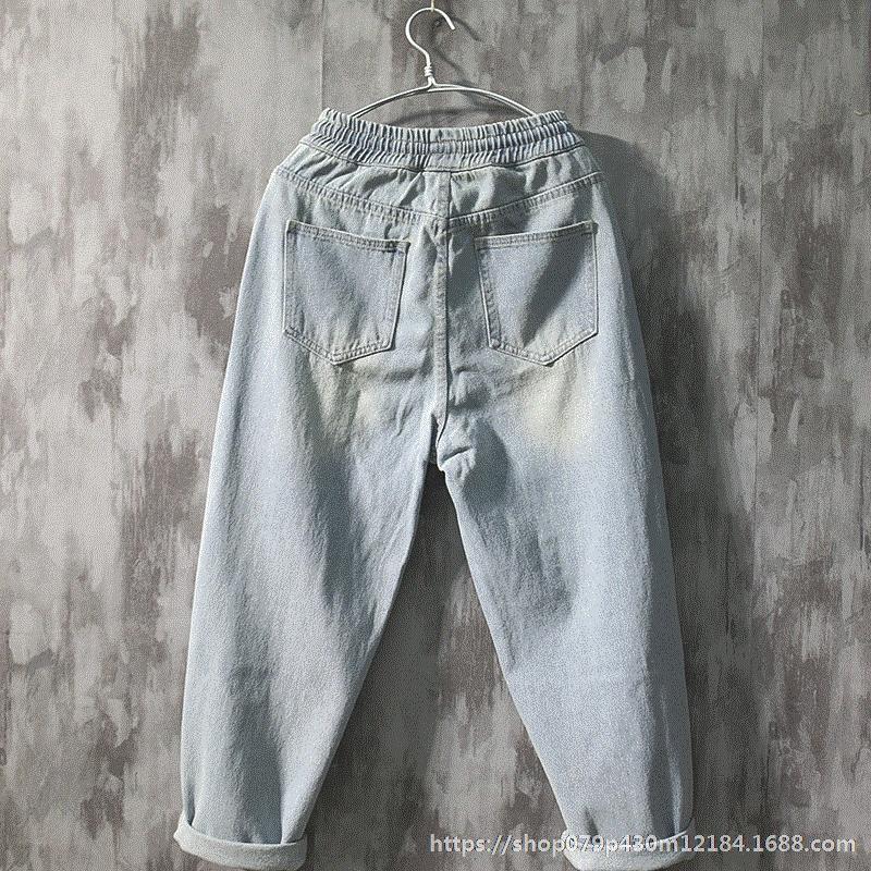 bx96i 1CX0t Beggar sarouel rasées pour déchiré et un jean neuf points de jeans lâche tout match des hommes de pantalons hommes