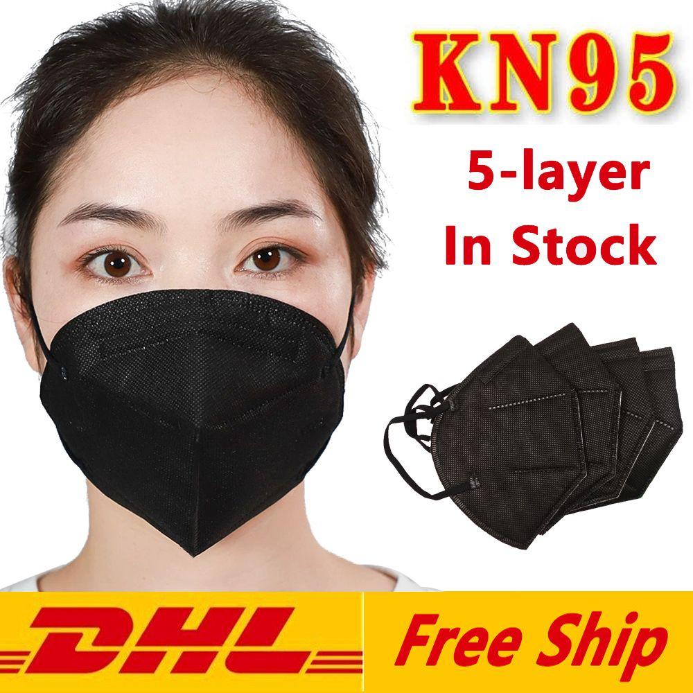 DHL 무료 배송 KN95 검은 얼굴은 5 층 부직포 마스크 직물 방진 방풍 호흡 안티 - 안개 방진 야외 마스크 마스크