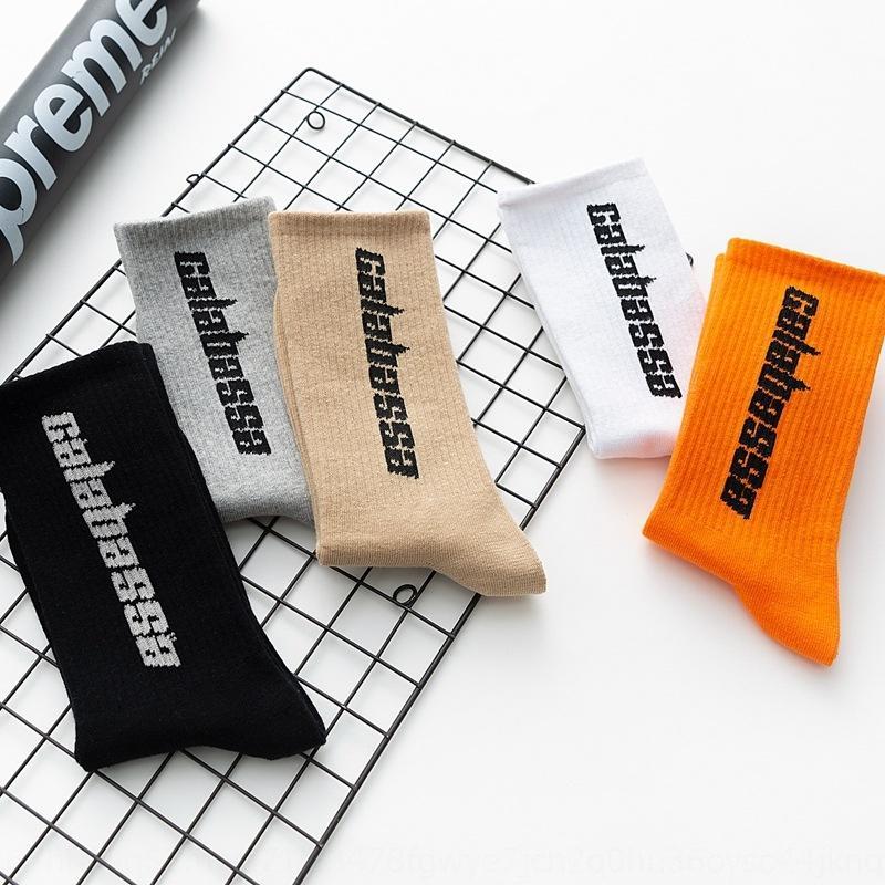 chaussettes coco noir personnalisés hommes bas de soie en soie et marque blanche internet Kanye mode populaire Hip Hop rue bas à la mode Wp