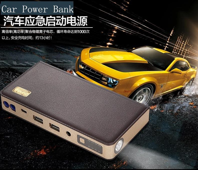 Auto Emergency Start Power Bank Fire Maker 12V Li-polymer 12000mAh Car Motorcycle Jump Leads Battery Starter with 2 USB