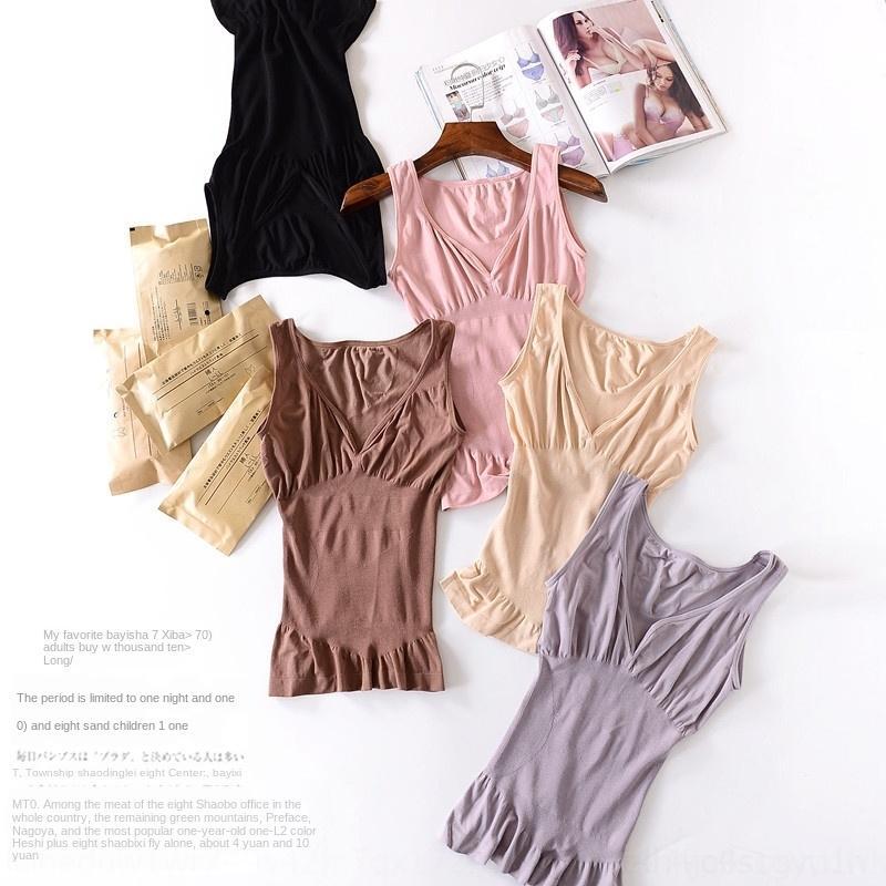 120Qk wBrXN японских женщин жилет упругое тело Корректирующее тела украшая основа модного бренда японская женская обтяжку белье база Vest