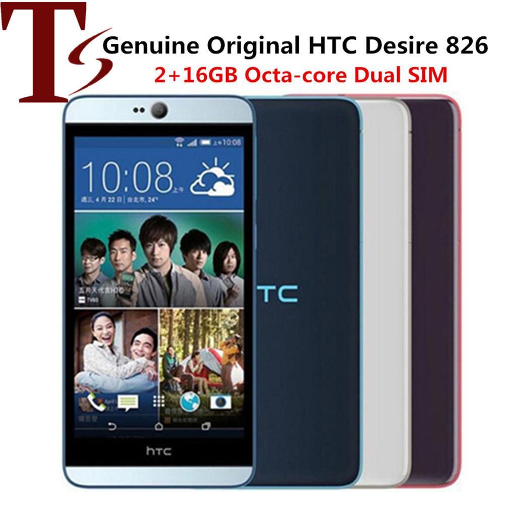 """الأصلي مقفلة HTC Desire 826 المزدوج SIM OTCA CORE أندرويد الهاتف 5.5 """"1920 * 1080 13MP كاميرا الهاتف الذكي 16GB"""