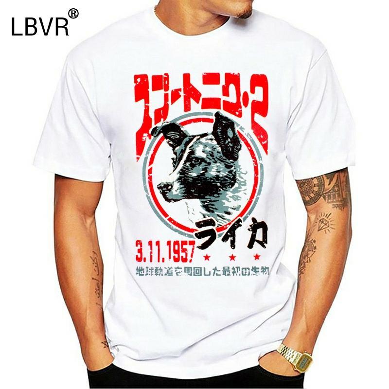Laika el perro del espacio T Shirt - Camisa para mujer japonesa Japón Retro URSS Grayyyy496859P Kawaii fresco ocasional orgullo camiseta de los hombres unisex