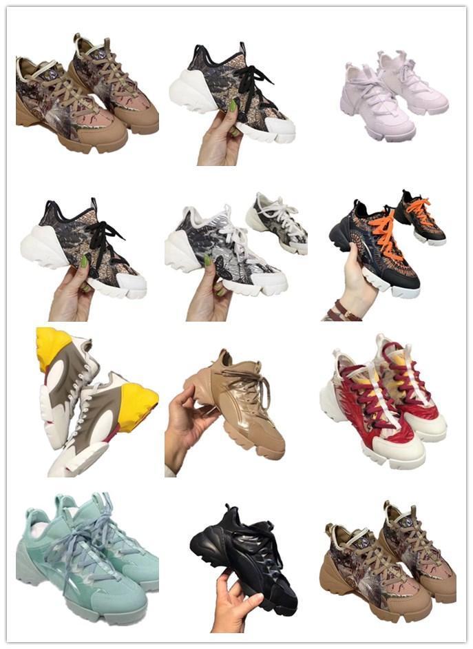 Calzado con suela de papá-Grueso caliente ocasional de las mujeres Super-fuego Tendencia Bagatela Impreso de las mujeres aumentó inferior grueso estiramiento del color sólido de las zapatillas de deporte de tela