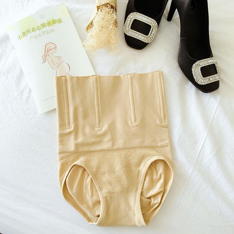 6WBZa sechs oder sechs rosa Kiel Hosen Unterwäsche Shaping postpartale Bauch halt Unterwäsche Frauen Mid-Taille Gabelung Hip-Hebekörperformungshose
