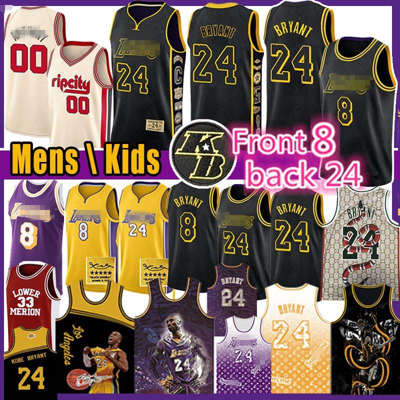 00 كارميلو انطوني 8 24 33 لكرة السلة جيرسي ليبرون جيمس 23 السترة BRYANT NCAA الرجال الشباب ميريون السفلى لوس انجليسلوس انجليس ليكرزالفانيلة