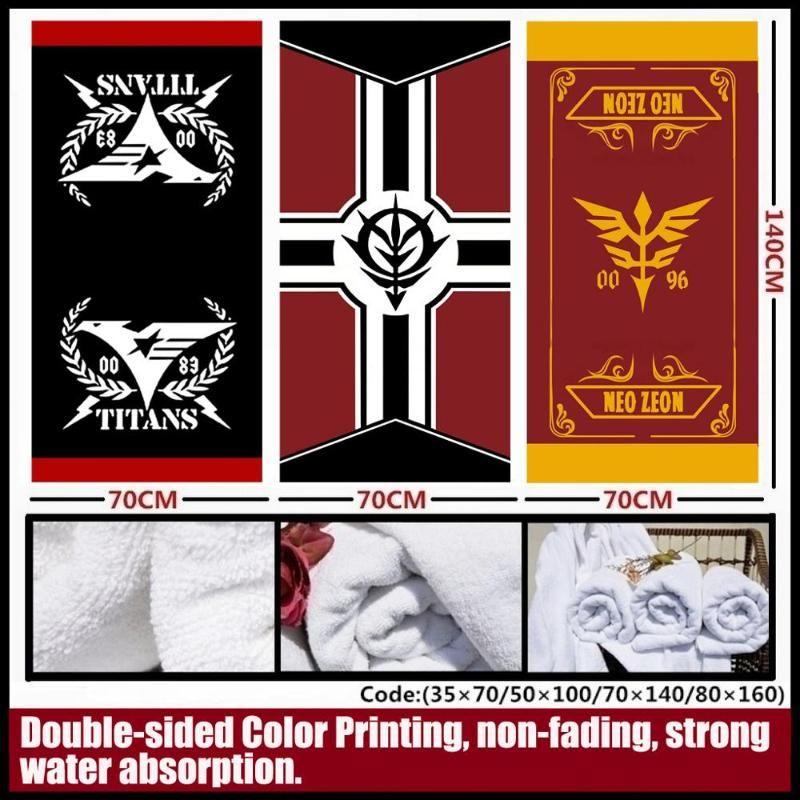 Аниме / Mobile Suit Gundam логотип мягкие и удобные Полотенце / полотенце / предметы первой необходимости