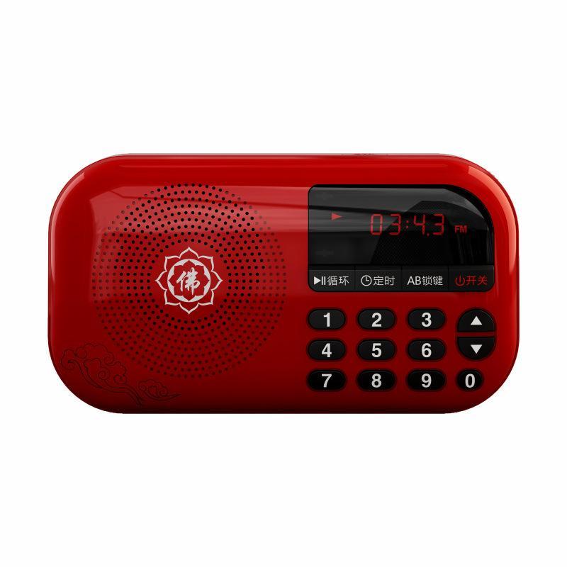 Radio W202 Buda Song Buddhist Script Portátil Máquina Transmissão Cantando Carregamento Mini