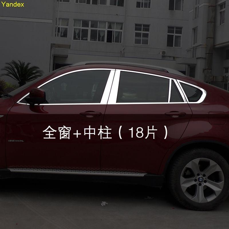 Yandex high quality stainless steel window trim bright trim 18pcs for X6 2008-2013