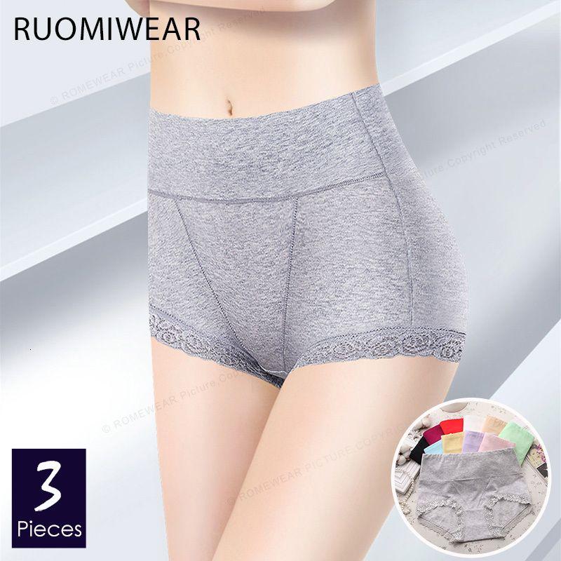 escritos de RMW mujeres de la alta cintura de la ropa interior de encaje de algodón cómodo Cuerpo Sólido L-XXL Tamaño de la ropa interior íntima Plus