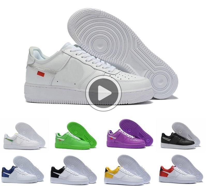 Novo Homens Mulheres Só 1 Running Shoes Low Cut Todos Branco Preto triplo dos homens sapatos de desporto ao ar livre Trainers Sneakers Tamanho 36-45 LSUV