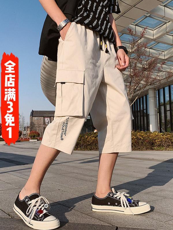 Été New Style Pants Men'S Style Japonais Tendance Workwear Shorts Hommes Polyvalent En bref Les sports occasionnels Shorts-40