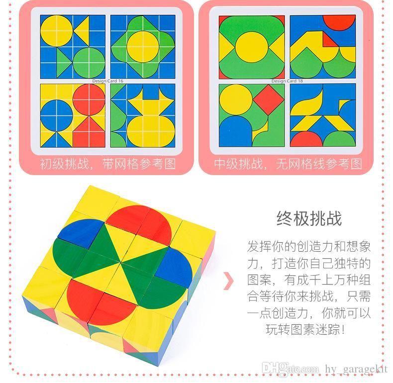 Juguetes para niños de educación inicial educativos del rompecabezas de un espacio tridimensional pensar bloques de construcción de alta calidad tanto niño y niña