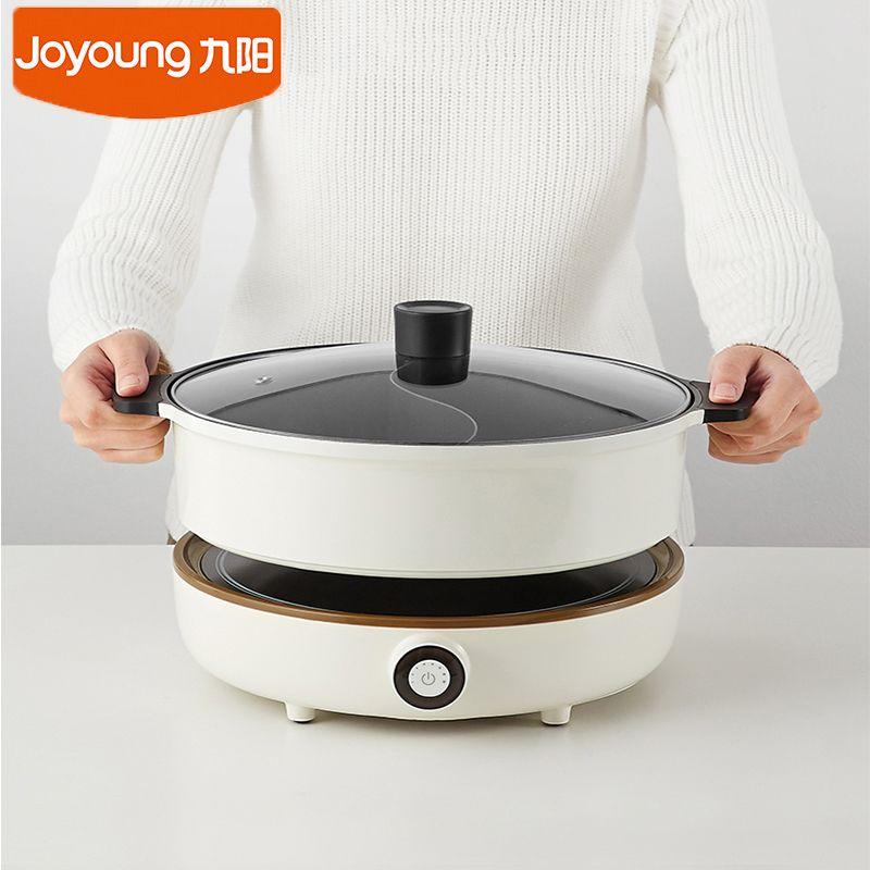 Joyoung C21-HG3 indüksiyon ocak 2100 W Güçlü Enerji Elektrikli Ev Ocak İşlevli ayrı metal levhalar sıcak Pot