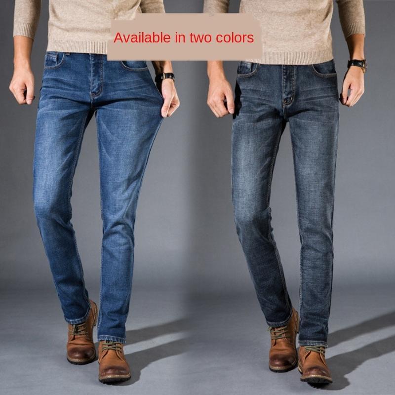 lbHOw прямой плюс бархат молодежи стрейч случайные джинсы и джинсы мужские брюки мужские брюки модные осенью и зимой