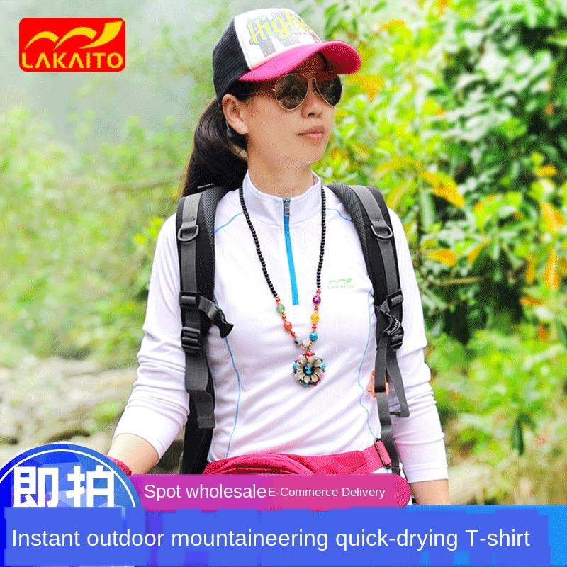 Summer outdoor quick-drying T- long sleeve stand Top T- shirt collar sports advertising shirt quick-drying top for women