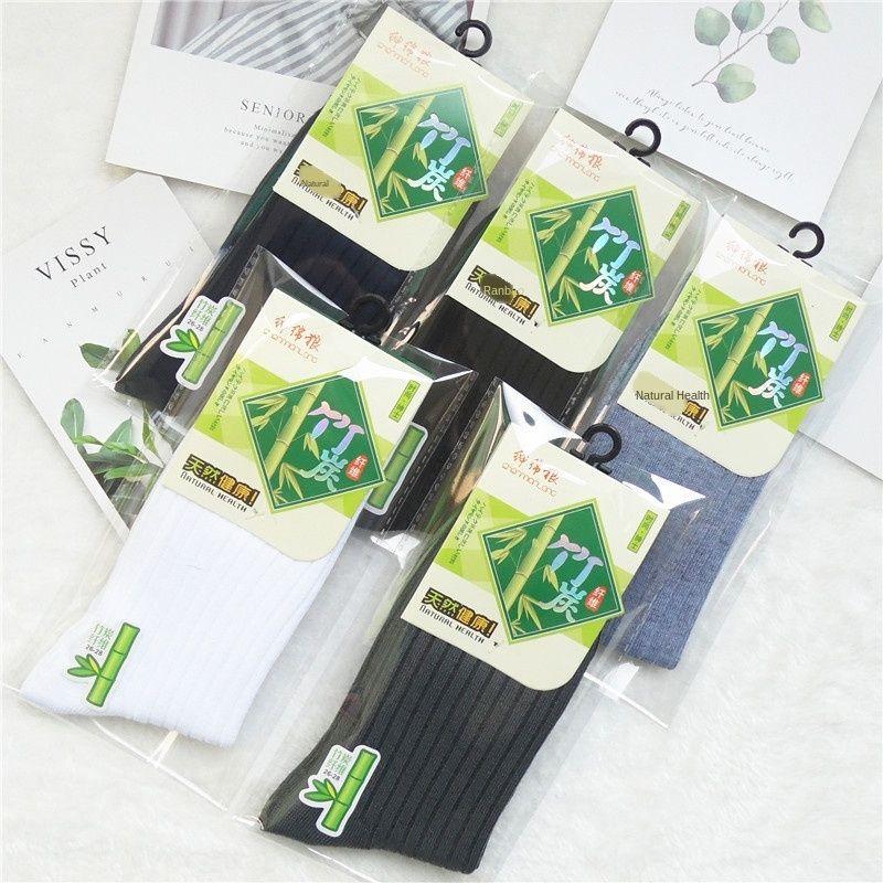 3iBIq Sonbahar erkek ve kış ve bambu iş elyaf kömür kalın rahat nefes alabilen orta çorap çorap çizgili