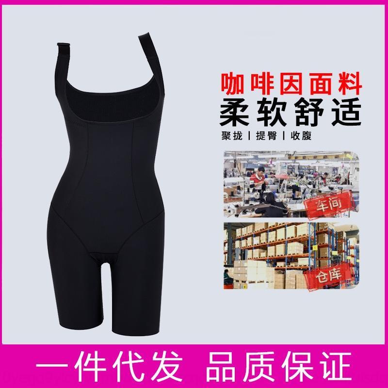 9AfuB lisse 9031A simple, ope une seule pièce amincissants ouverte gamme minceur façonnage corporel OEM corset lisse simple 9031A shapewear corset d'une seule pièce