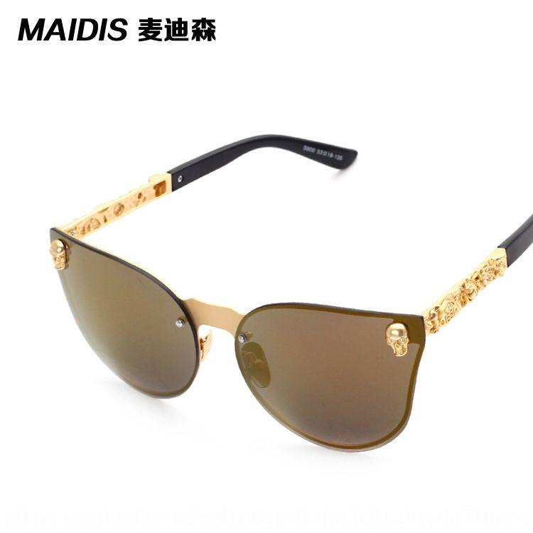 S900 gótico para homens e mulheres reflexivo flor estéreo óculos de sol grandes óculos tamanho rua sol sol fotografia BSGej