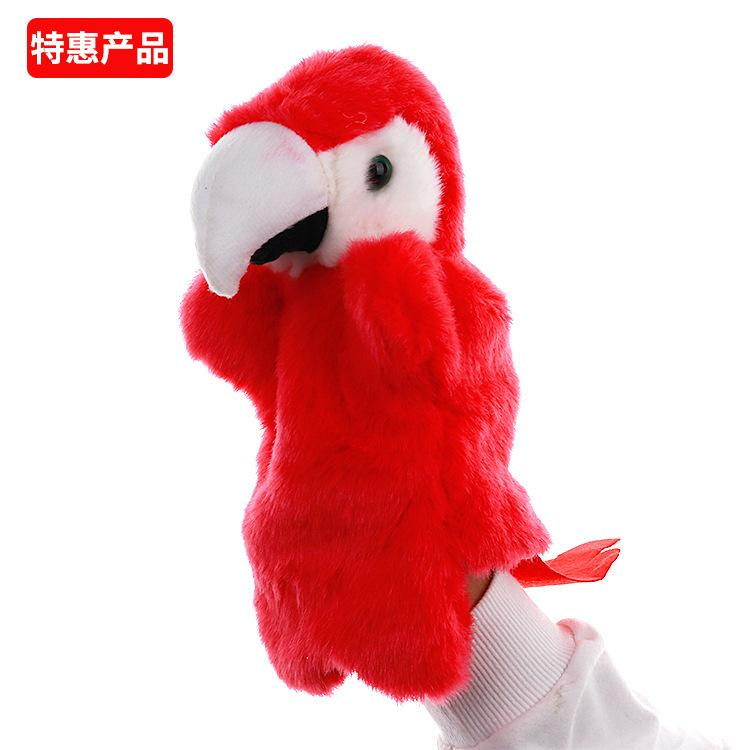 Kid toys Animal dolls Baby comfort toy Animal hand puppets Story puppet props 2020 hot sell gift of the child