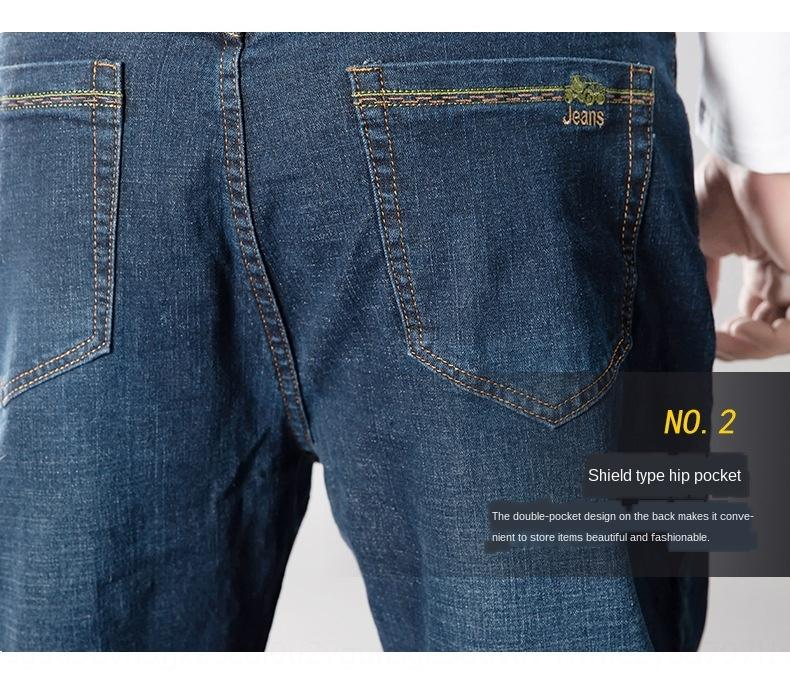 pantalones vaqueros de los hombres de grasa suelto recto 5Goqc de primavera y otoño, más pantalones vaqueros más del tamaño de los pantalones de los hombres de grasa