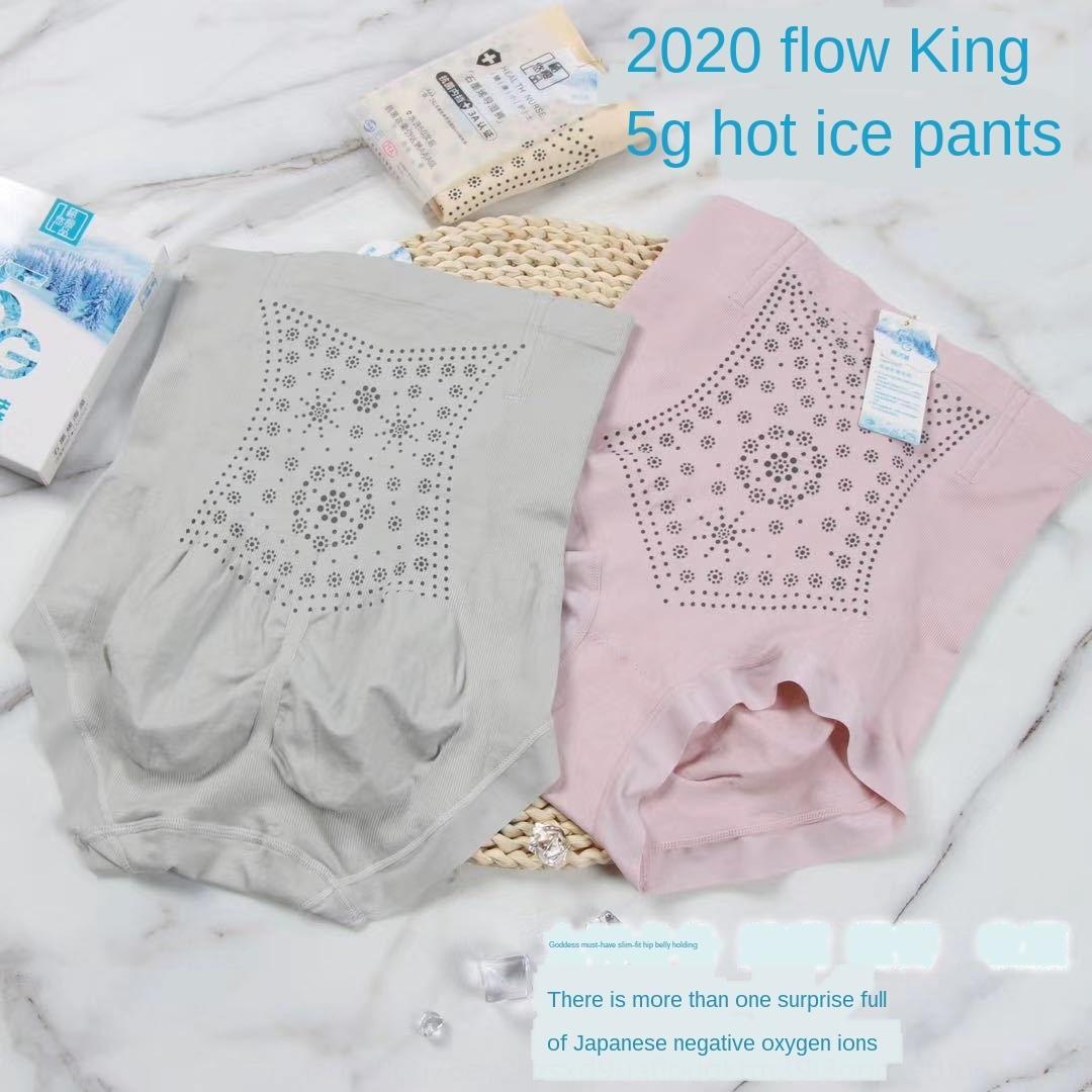 Que moldean el cuerpo de la cintura de cuero de alta hielo 5g pantalones de secado rápido de hielo fresca humedad que absorbe los pantalones del vientre después del parto de las mujeres que dan forma del vientre w4ZaB