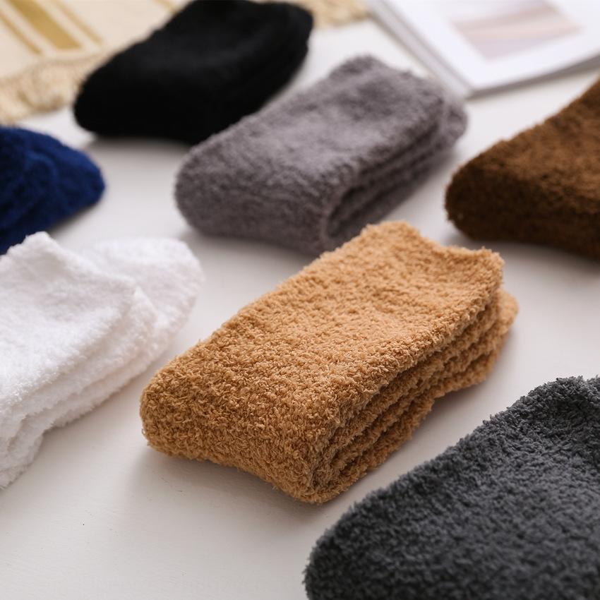 DOQJH мужская зимняя трубка флис взрослый дом утолщенные бархат теплый теплый и спальные носки пола середине коралл 44 размера мужские носки