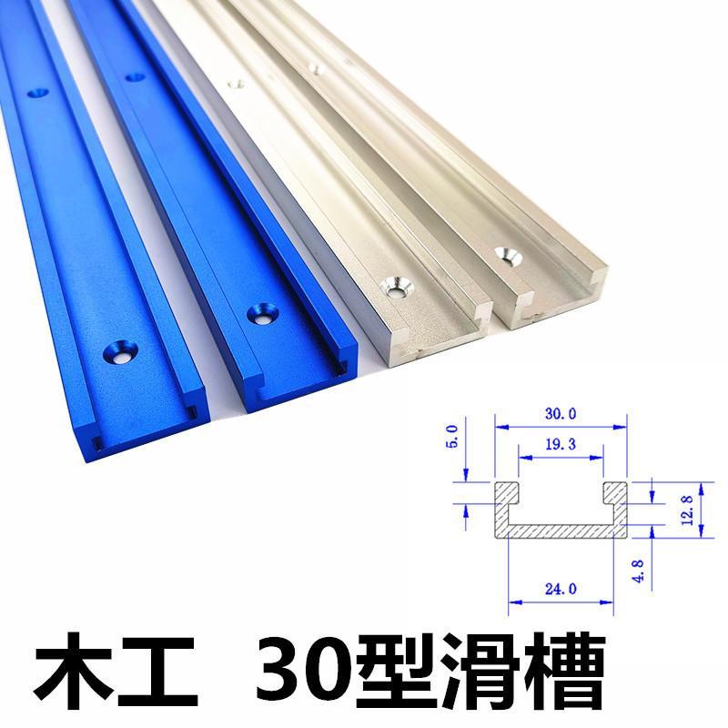 aleación de aluminio conducto de T-rastrea Modelo 30 ranura T y la herramienta de carpintería estándar Mitre parada pista para el banco de trabajo Router tabla
