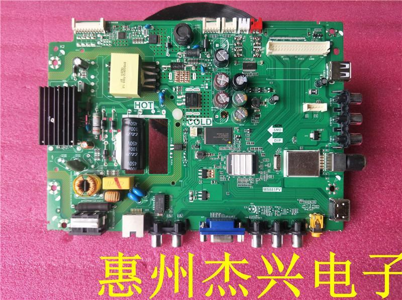 Pour TCLL32F1620E D32E161 mère Tp. MS881.PB771 écran LVW320CSOT