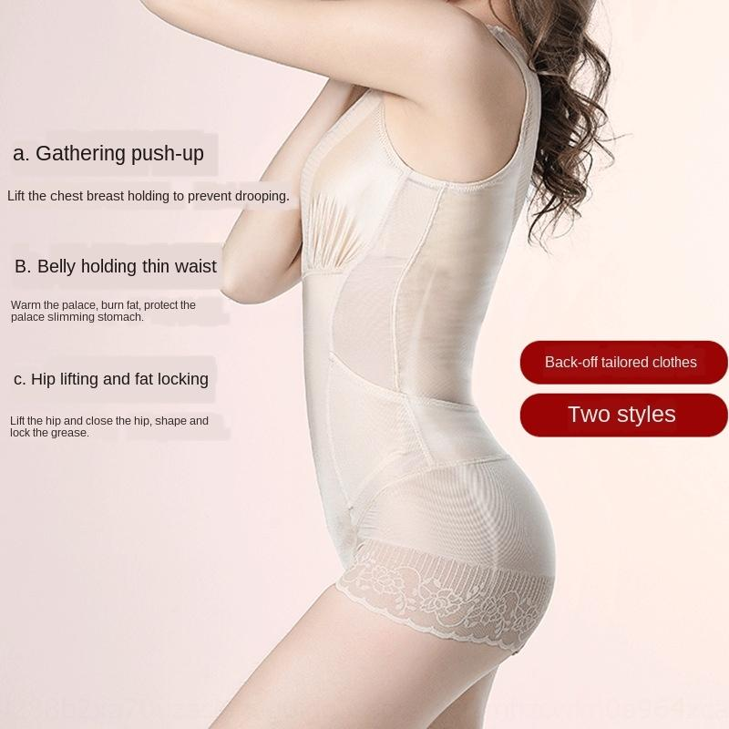 YAYrI 1dZMl Beauty G-meter cosmetic Body clothes body clothes backnew-style belly-warming fat-burning postpartum seamless jumpsu body-shaping
