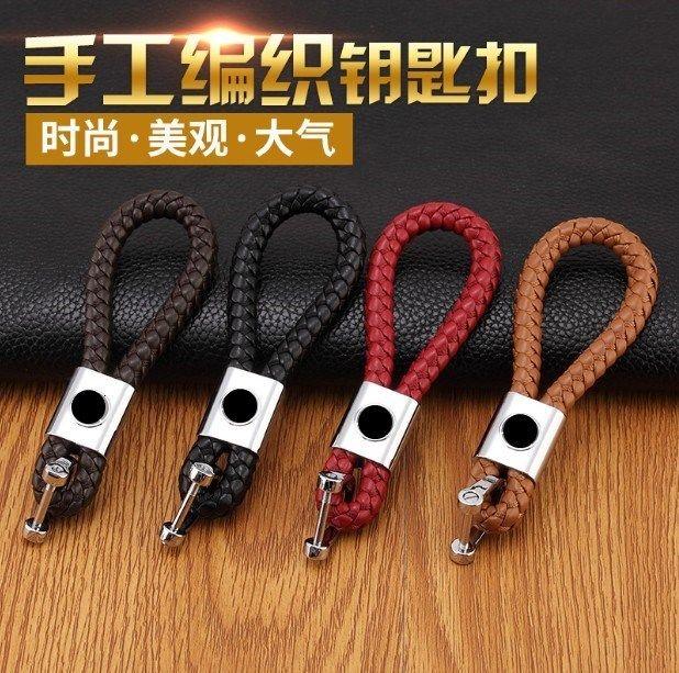 10pcs Metal+Leather Car Keychain Key Chain Key Ring Keyring For Nissan Kia Citroen Toyota Mercedes honda Peugeot