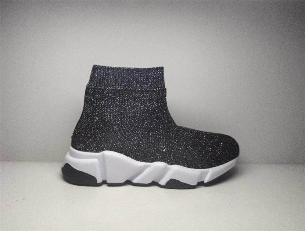 Trendy Kids Mesh Sock Sneakers Black