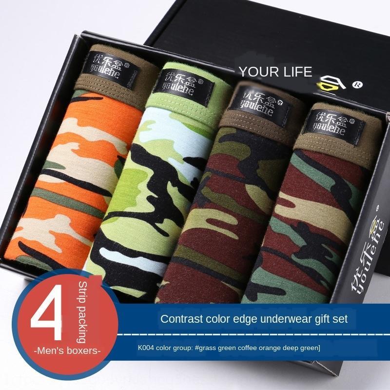 p5nfO camuflaje extra grandes calzoncillos de boxeador de los hombres modales calzoncillos ropa interior del boxeador de la ropa interior de los hombres cómodos