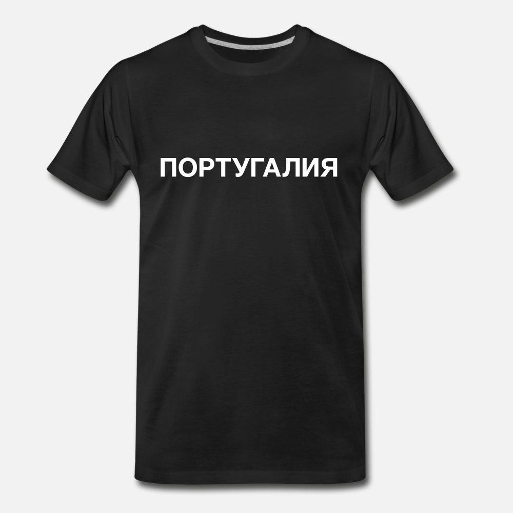 Portugal 2018 T-Shirt Männer Custom 100% Baumwolle S-Xxxl Muster Anti-Falten-neue Art-Sommer-Buchstaben Hemd