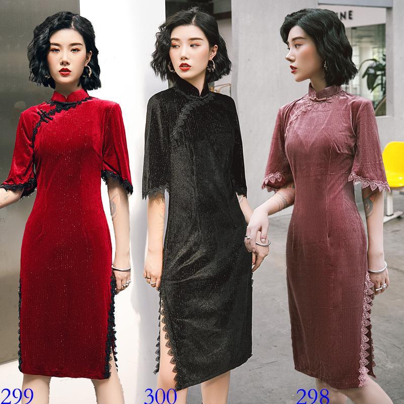 Winter/Autumn Velvet Cheongsam Medium Long Classic Modern Qipao Cheongsam Young Girl Daily Modified Version Of Chinese Dress