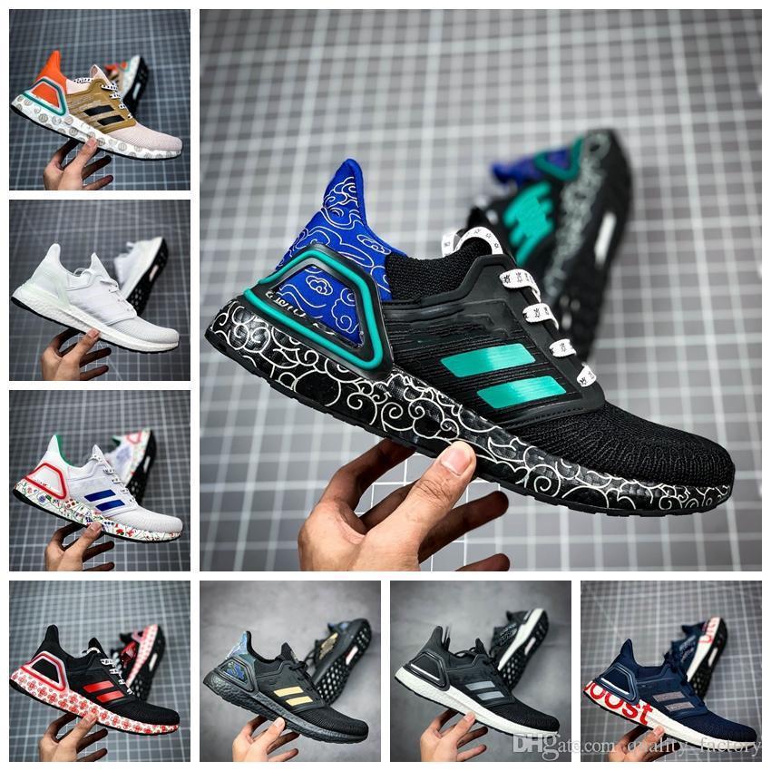2020 Ultra 20 6.0 UB6.0 KONSORSİYUMU Üçlü Siyah Beyaz Statik Koşu Ayakkabı Moda Spor Erkek Kadın Eğitmenler Casual Sneaker