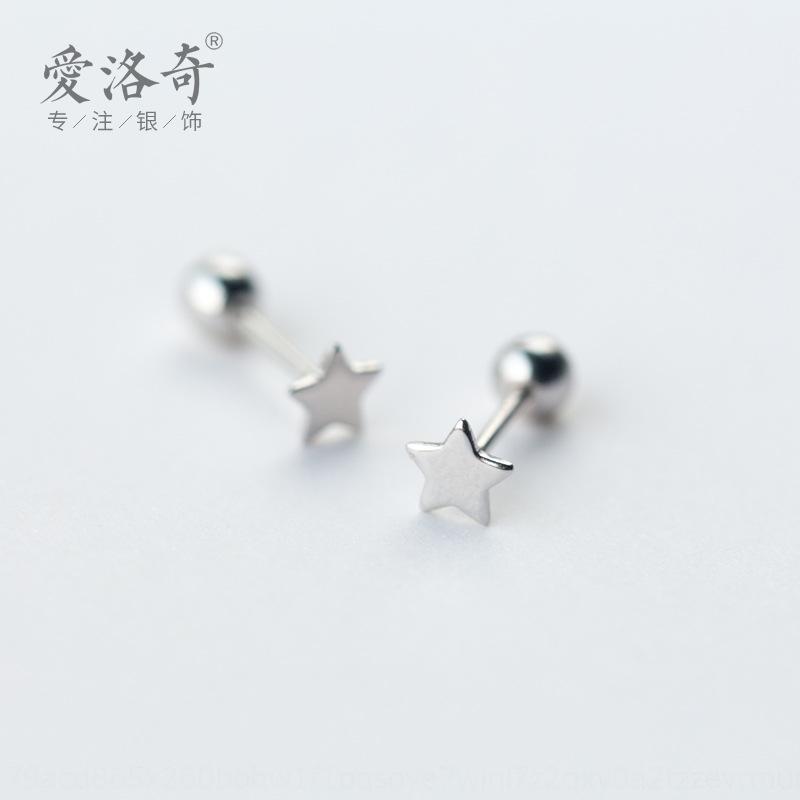 S925 fünfzackigen der Frauen und koreanischen Stil einfache glänzend Silber Stern Ohrringe Art und Weise süße Licht Perlen Ohrringe Stern E5063 WlrDz