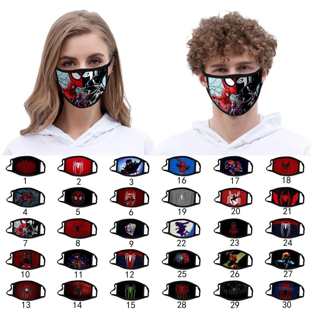 Mode 3D Plaid visage masque pour adultes enfants coton anti-poussière Masque bouche coupe-vent lavable réutilisable de protection Designer Masque FY9164