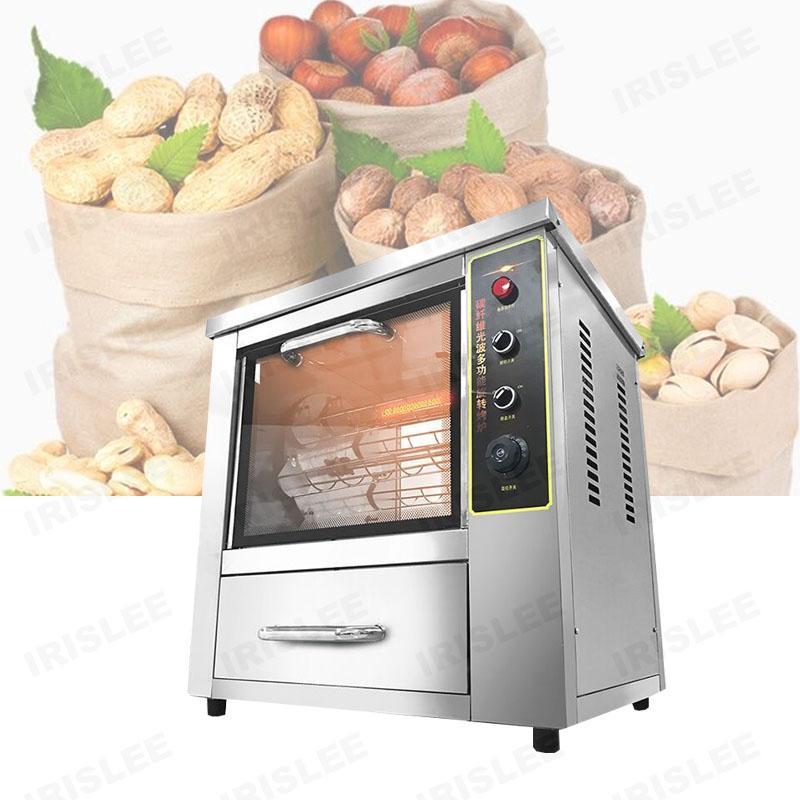 HL-68 freies Schiff kommerzielle Bratkartoffeln Maschine, elektrische Süßkartoffel Röstmaschine, elektrische Süßkartoffel Broiler
