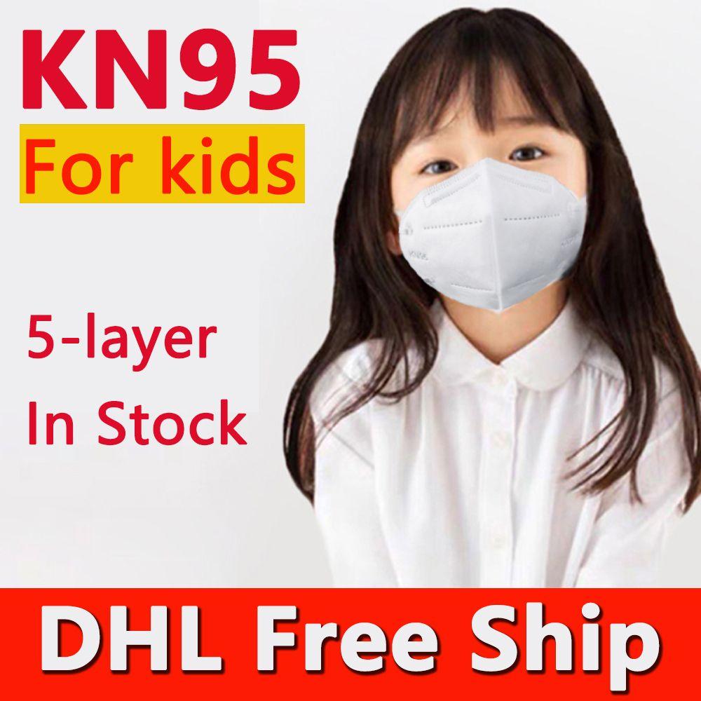 DHL 무료 배송 어린이 KN95 페이스 마스크 5 레이어 패브릭 방진 방풍 호흡 안티 - 안개 방진 야외 어린이 마스크 마스크 부직포