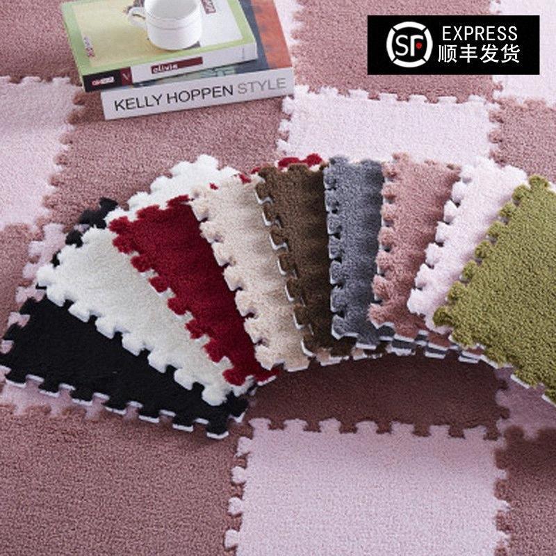 5 pezzo un pacchetto tappetino di velluto decorazioni camoscio strato di schiuma puzzle cuscino da letto tappetino scansione di cucitura per la casa Unna #