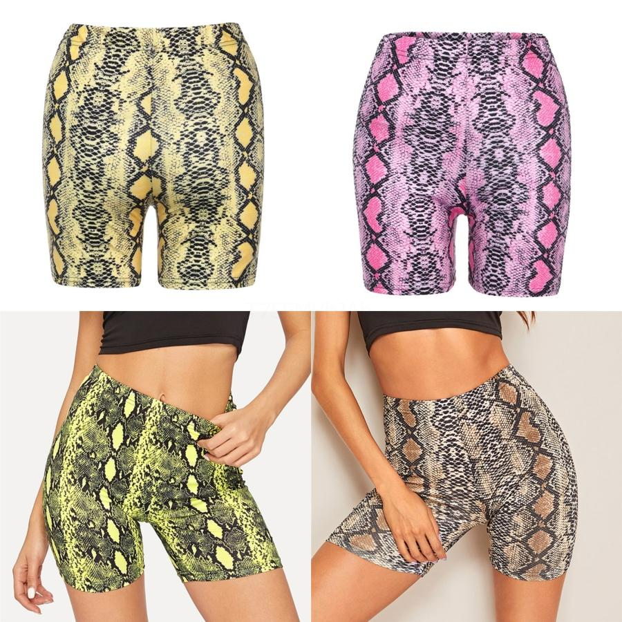 Tummy Control Yoga Shorts Capris For Women With S Workout Running Sports Shorts With S#243
