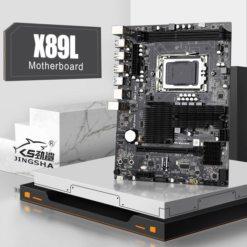 2020 Jingsha X89l Motherboard G34 Socket Ddr3 32g Memory Sata Ii Usb 3 0 For G34 Computer Mainboard Amd Opteron 6386 From Paozhu 95 03 Dhgate Com