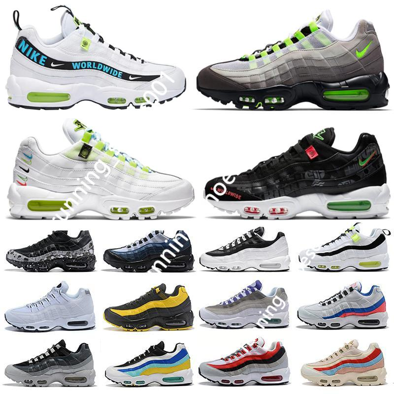 despensa escritura Nublado  Airmax