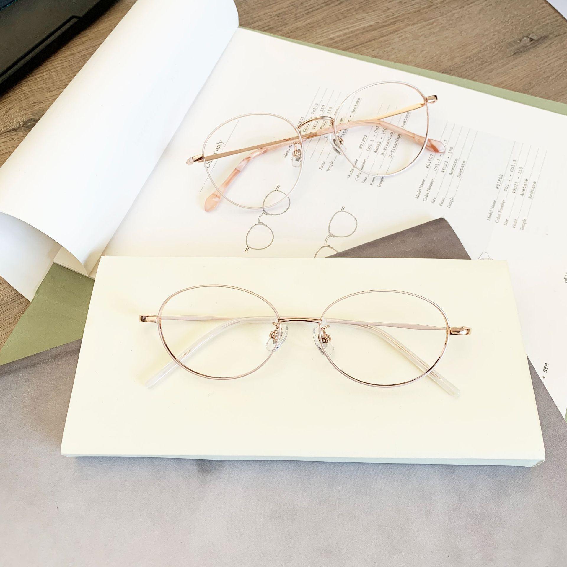 Bosi завод Новый чистый титан небольшие круглые очки титана ультра легкий широкий высота край номер Полный кадр очки кадр