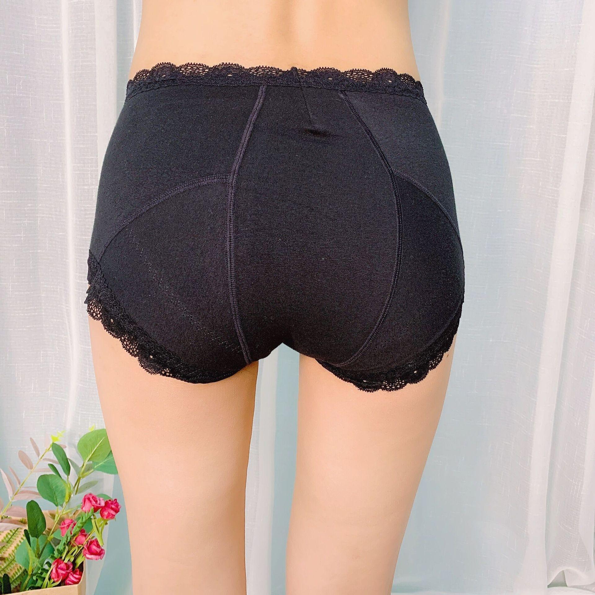 Graphene antibakterielle Magie Hosen der ersten Generation reiner Baumwolle Unterwäsche der Frauen Hip-Hebe Baumwolle Mitte Normallacks der Taille Unterhos und sh