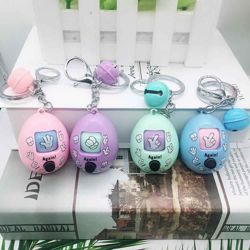juguete Shengmei creativas de piedra tijeras paño de huevo dominante del bolso colgante colgante de regalo coche cadena linda del juguete
