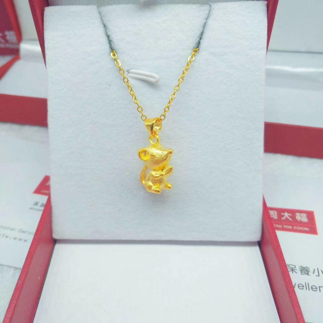 Gold 12 Zodiac Pig Monkey Sheep 3 Hard Gold Rat Pendant Foot Gold Old Rat 20K Necklace Female Lucky Birth Year 9